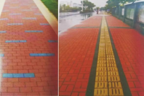 多彩路面砖工程