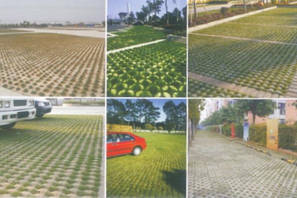 多彩植草砖工程