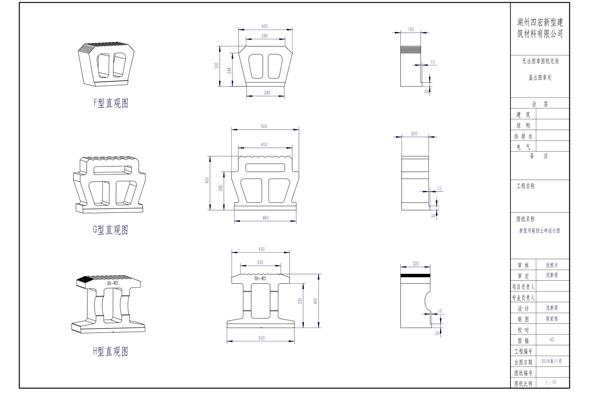 北京新型河堤挡土砖设计图