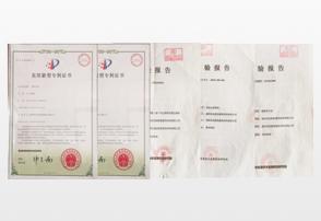 经国家质量技术管理部门检测符合国家标准